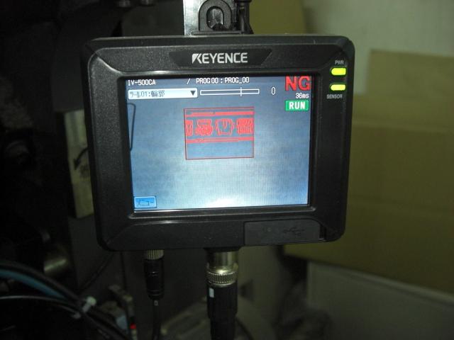 種類混入検出のカメラセンサーNG時